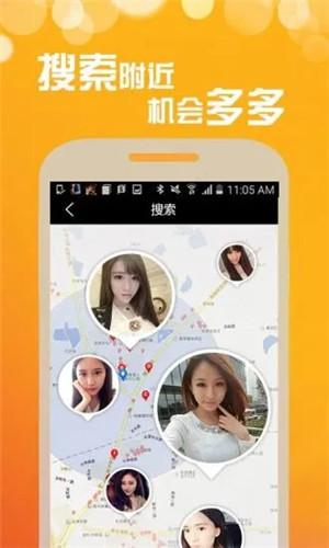 同城热恋app