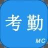 考勤助手app