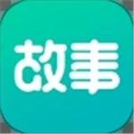 每天读点故事app
