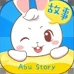 阿布睡前故事app