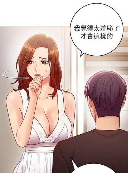 免费韩国漫无遮无删破解版