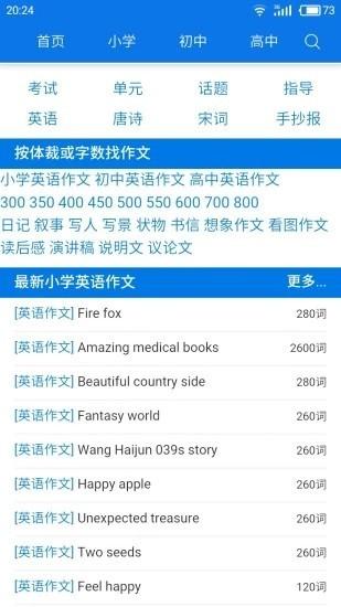 海棠书屋手机阅读网