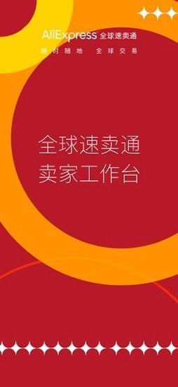 淘宝国际版官方网站