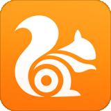 uc浏览器安卓版老版本