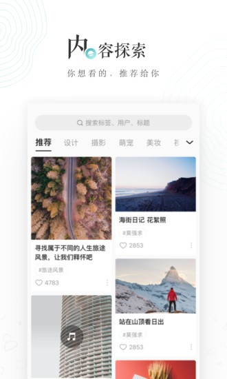 老福特app官网