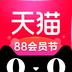 手机天猫app最新版