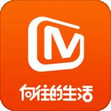 芒果tvapp手机版