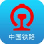 铁路12306官网订票app