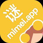 mimeiapp破解版1.1.19