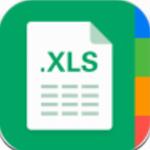 Excel表格编辑