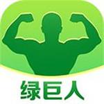 ljr55co绿巨人app破解版