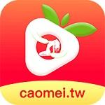 草莓视频app免费下载无限次版
