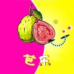芭乐app下载汅api免费网址最新版