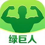 绿巨人app在线入口无限观看版