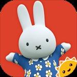 小兔米菲的世界下载苹果版