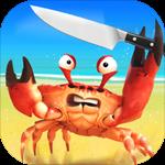螃蟹之王最新版下载破解版