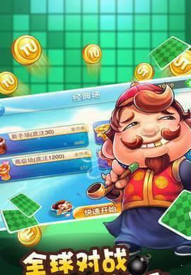 928棋牌app送金币版