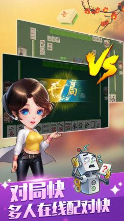 姚记棋牌app官方正版
