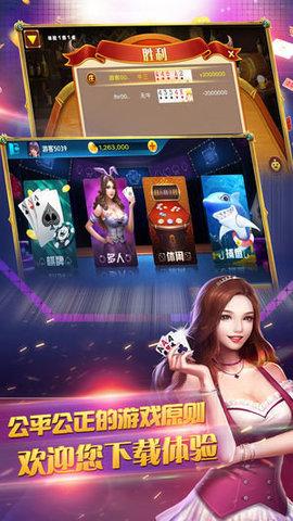 978棋牌游戏app官方版
