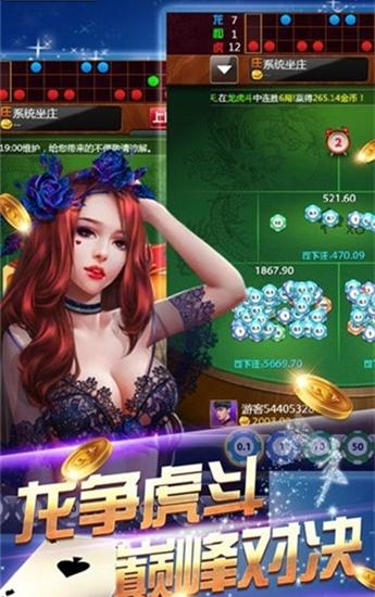 998棋牌app手机版