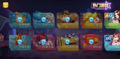火狐娱乐棋牌游戏手机版