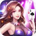 圣丰棋牌最新app手机版