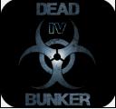 死区碉堡4启示最新完整版