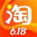 淘宝特价版免费下载2020安卓版