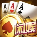 天天棋牌app安卓手机版