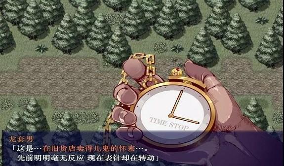 时间停止游戏安卓汉化版 1.0安卓版