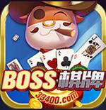 boss棋牌官网首页登陆版