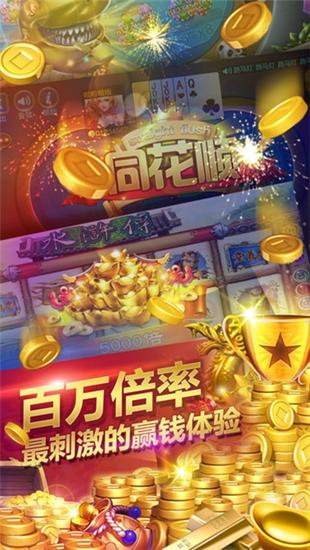 注册绑卡秒送棋牌彩金2021最新版