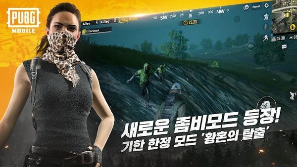 pubg mobile国际服安卓下载官方