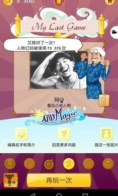 网络天才app中文版免谷歌
