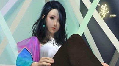 梦yume汉化版