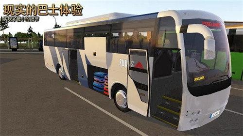 公交车模拟器ultimate无限金币版