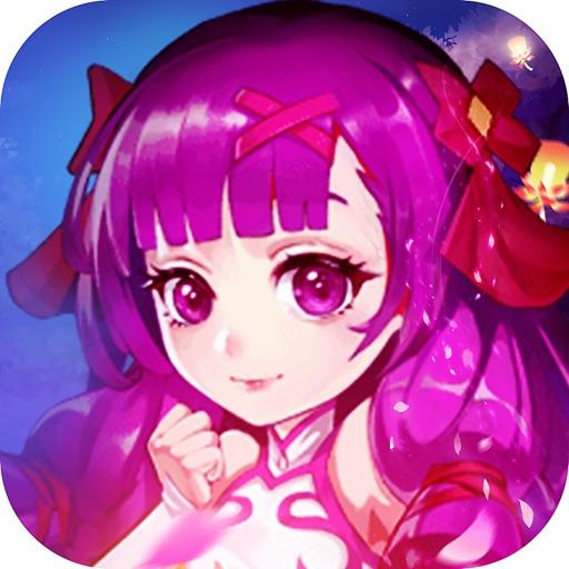 梦幻仙语苹果版