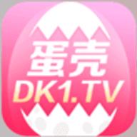 蛋壳视频安卓版