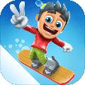 滑雪大冒险2免费版