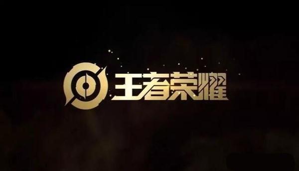 王者荣耀s22赛季结束时间