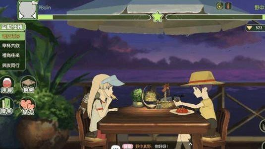 小森生活拼桌用餐礼尚往来任务攻略