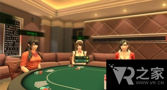 赌城浪漫夜(Romance Casino)